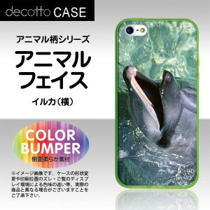 iPhone5 / iPhone5s / iPhoneSE ソフトバンパーケース/ライトグリーン 【アニマル 柄 / イルカ 】スマホカバー|machhurrier