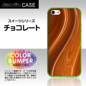 iPhone5 / iPhone5s / iPhoneSE ソフトバンパーケース/ライトグリーン 【チョコレート バレンタイン 柄 /   】スマホカバー|machhurrier