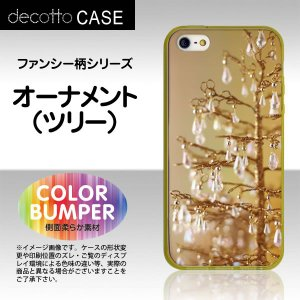 iPhone5 / iPhone5s / iPhoneSE ソフトバンパーケース/イエロー 【オーナメント 冬 ツリー 柄 /   】スマホカバー|machhurrier