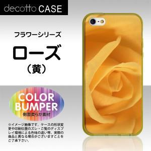 iPhone5 / iPhone5s / iPhoneSE ソフトバンパーケース/イエロー 【花柄 バラ ローズ 柄 /   】スマホカバー|machhurrier
