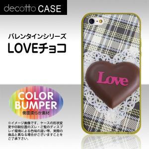 iPhone5 / iPhone5s / iPhoneSE ソフトバンパーケース/イエロー 【チョコレート ハート バレンタイン 柄 /   】スマホカバー|machhurrier