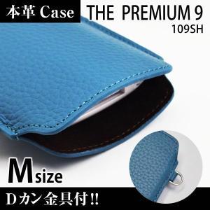 THE PREMIUM 9 109SH 携帯 スマホ レザーケース M 金具付 【 ブルー 】
