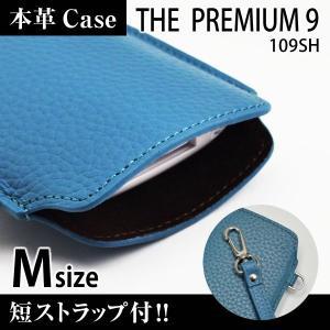 THE PREMIUM 9 109SH 携帯 スマホ レザーケース M 短ストラップ付 【 ブルー 】