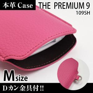 THE PREMIUM 9 109SH 携帯 スマホ レザーケース M 金具付 【 ピンク 】