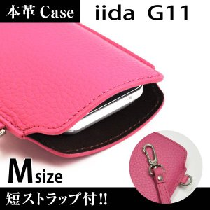 iida G11 携帯 スマホ レザーケース M 短ストラップ付 【 ピンク 】