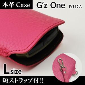 G'z One IS11CA 携帯 スマホ レザーケース L 短ストラップ付 【 ピンク 】