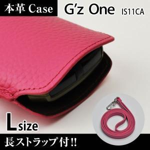 G'z One IS11CA 携帯 スマホ レザーケース L 長ストラップ付 【 ピンク 】