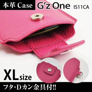 G'z One IS11CA 携帯 スマホ レザーケース XL フタ・金具付 【 ピンク 】