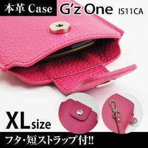 G'z One IS11CA 携帯 スマホ レザーケース XL フタ・短ストラップ付 【 ピンク 】