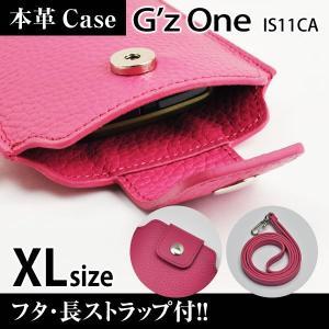 G'z One IS11CA 携帯 スマホ レザーケース XL フタ・長ストラップ付 【 ピンク 】