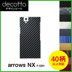 arrows NX F-02H 専用 デコ シート decotto 裏面 L40|machhurrier