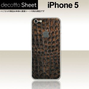 iPhone5  専用 デコ シート decotto 裏面 【 プレミアムクロコブラウン 柄】|machhurrier