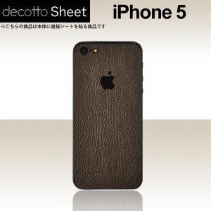 iPhone5  専用 デコ シート decotto 裏面 【 プレミアムレザーブラウン 柄】|machhurrier