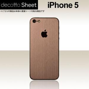 iPhone5  専用 デコ シート decotto 裏面 【 アッシュブラウン 柄】|machhurrier