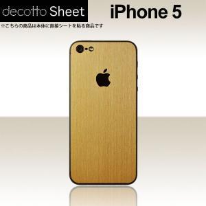 iPhone5  専用 デコ シート decotto 裏面 【 アッシュゴールド 柄】|machhurrier