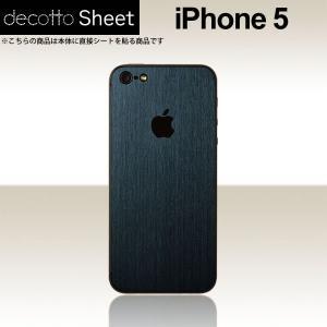iPhone5  専用 デコ シート decotto 裏面 【 アッシュネイビー 柄】|machhurrier