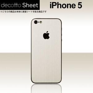 iPhone5  専用 デコ シート decotto 裏面 【 アッシュホワイト 柄】|machhurrier
