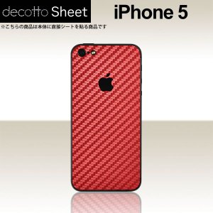 iPhone5  専用 デコ シート decotto 裏面 【 ピーチレッドカーボン 柄】|machhurrier