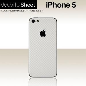 iPhone5  専用 デコ シート decotto 裏面 【 キューブパール 柄】|machhurrier
