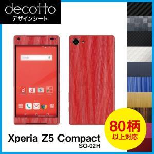 Xperia Z5 Compact SO-02H 専用 デコ シート decotto 外面セット|machhurrier