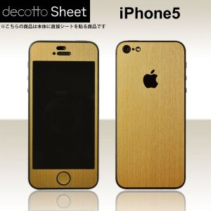 iPhone5 専用 デコ シート decotto 外面セット 【アッシュゴールド柄】|machhurrier