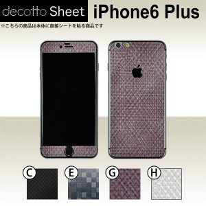 iPhone6 Plus / iPhone6s Plus 専用 デコ シート decotto 外面セット 【 キューブシート 柄】|machhurrier