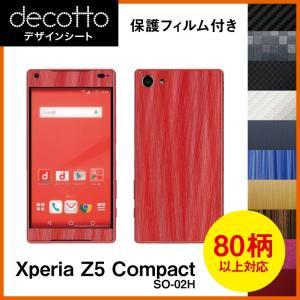 [液晶保護フィルム付] Xperia Z5 Compact SO-02H 専用 デコ シート decotto 外面セット|machhurrier