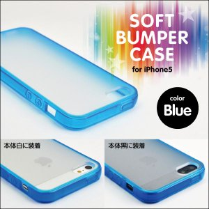 iPhone5 / iPhone5s / iPhoneSE ソフトバンパーケース 【 ブルー 】|machhurrier