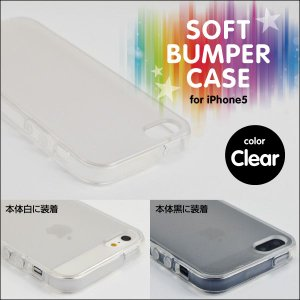 iPhone5 / iPhone5s / iPhoneSE ソフトバンパーケース 【 クリア 】|machhurrier