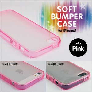 iPhone5 / iPhone5s / iPhoneSE ソフトバンパーケース 【 ピンク 】|machhurrier