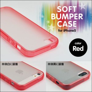 iPhone5 / iPhone5s / iPhoneSE ソフトバンパーケース 【 レッド 】|machhurrier