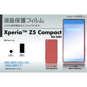 docomo Xperia Z5 compact SO-02H 専用液晶保護フィルム 3台分セット|machhurrier