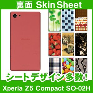 Xperia Z5 Compact SO-02H 専用 スキンシート 裏面 ゼブラ・チェック等50柄以上から選べる! (A)|machhurrier