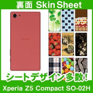 Xperia Z5 Compact SO-02H 専用 スキンシート 裏面 チョコレート・猫足跡等50柄以上から選べる! (C)|machhurrier