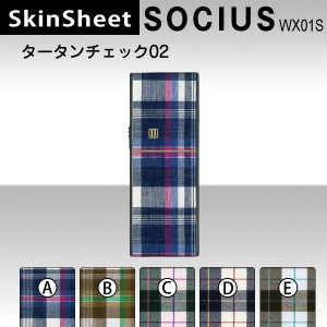 SOCIUS WX01S  専用 スキンシート 裏面 【 タータンチェック02 柄】|machhurrier