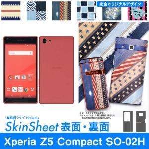 Xperia Z5 Compact SO-02H  専用 布の様な スキンシート 外面セット(表面・裏面) 【 デニム ダメージ 】|machhurrier