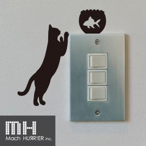 ウォールステッカー 【 スイッチステッカー / 猫02 柄】|machhurrier