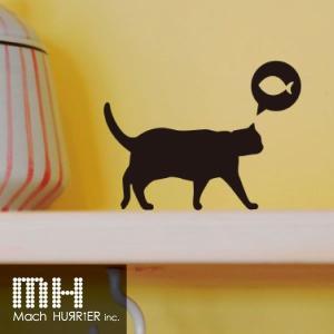 ウォールステッカー 【 スイッチステッカー / 猫03 柄】|machhurrier