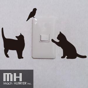 ウォールステッカー 【 スイッチステッカー / 猫04 柄】|machhurrier