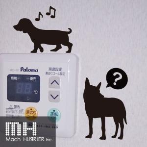 ウォールステッカー 【 スイッチステッカー / 犬02 柄】|machhurrier
