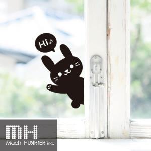 ウォールステッカー 【 スイッチステッカー / のぞき見ウサギ02 柄】|machhurrier