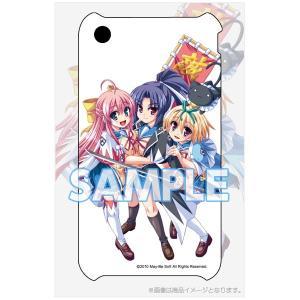 iphone 3G ケース 『あかざ』[CLUBHOBi]|machichara