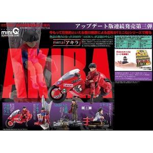 AKIRA  MiniQ 「AKIRA」 PART.3 アキラ ヴィネットコレクション BOX(予約...