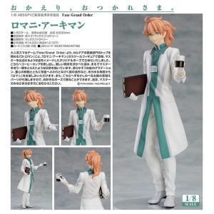 Fate/Grand Order  ロマニ・アーキマン(予約)[オランジュ・ルージュ] machichara