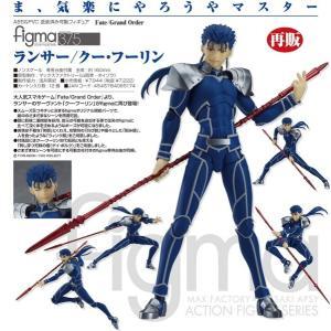 Fate/Grand Order  figma ランサー/クー・フーリン(予約)[マックスファクトリー] machichara