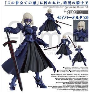 Fate/stay night[Heaven's Feel]  figma セイバーオルタ 2.0(予約)[マックスファクトリー]|machichara