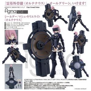 Fate/Grand Order  figma シールダー/マシュ・キリエライト〔オルテナウス〕(予約)[マックスファクトリー]|machichara