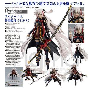 Fate/Grand Order  figma アルターエゴ/沖田総司〔オルタ〕(予約)[マックスファクトリー]|machichara