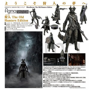 Bloodborne The Old Hunters Edition  figma 狩人 The Old Hunters Edition(予約)[マックスファクトリー] machichara