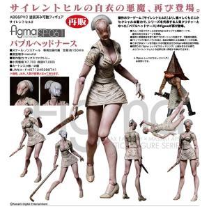 サイレントヒル2  figma バブルヘッドナース(予約)[FREEing] machichara